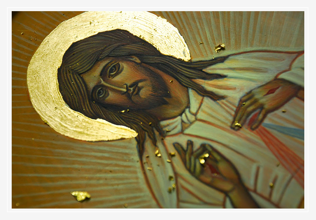 betlejewska_icon_merciful